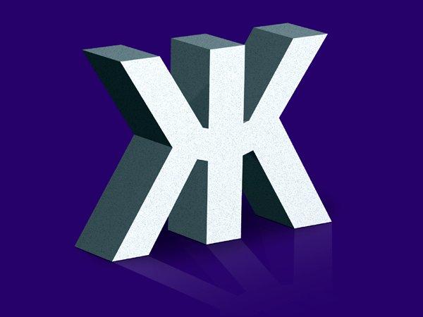 Несветовые буквы (буквы без подсветки) - Объемные буквы из пенопласта.